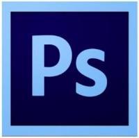 Курс Adobe Photoshop за начинаещи